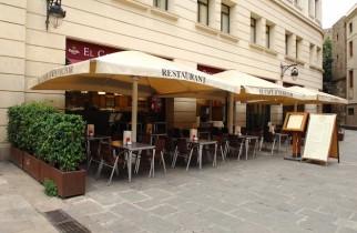 terraza cafe den victor