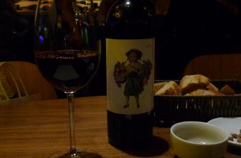 vino restaunrante antiglao
