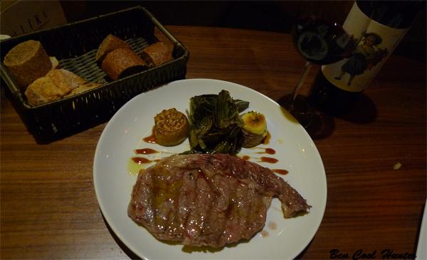 bistec-brasa restaurante antinglao