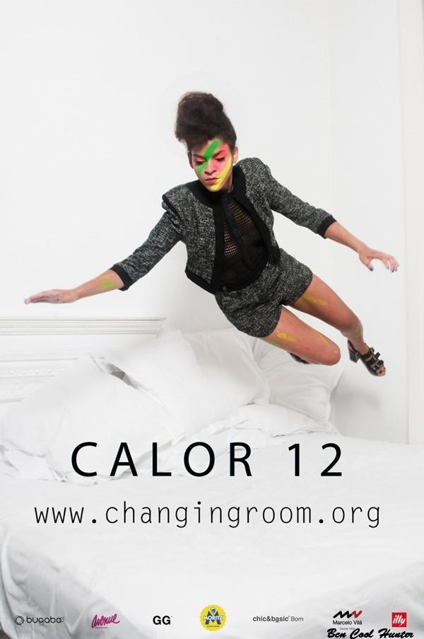 changing room showroom moda barcelona