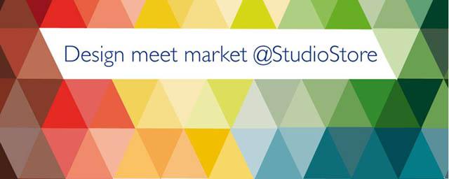 design meet market
