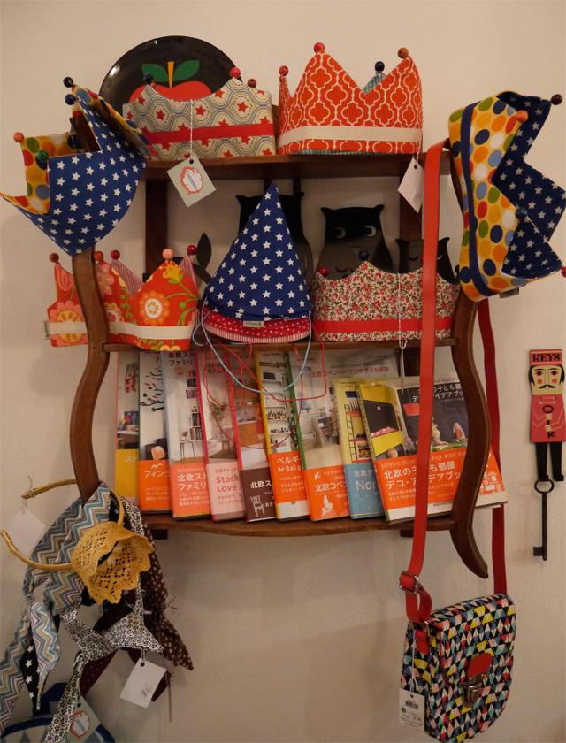 km-family-libros-decoracion-hogar
