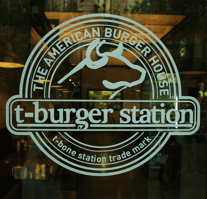 tburger station