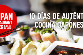 japan restaurant week atrapalo
