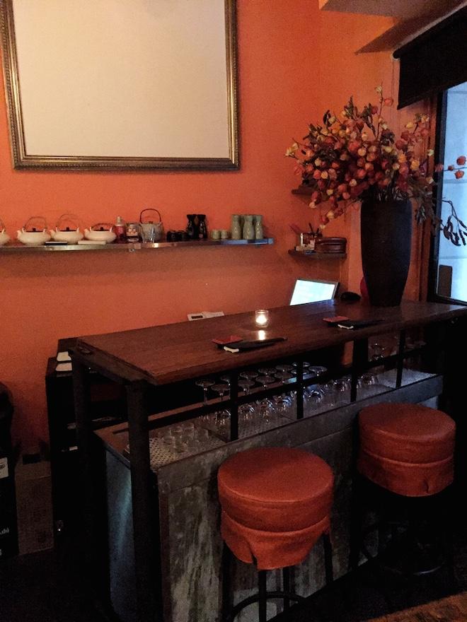 Kynoto Sushi Bar restaurante japones