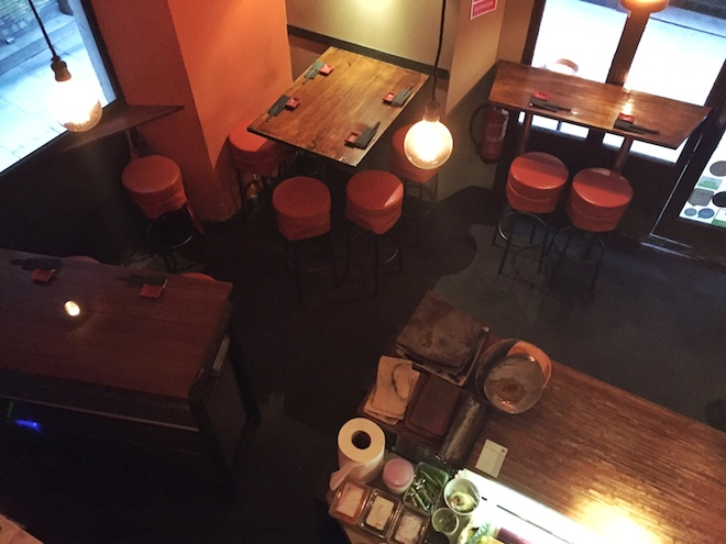 Kynoto Sushi Bar restaurante