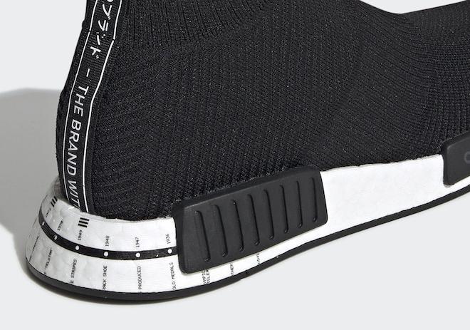 adidas-city socks
